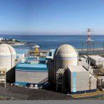 Shin Kori, Juhokórejský jadrový dozor schvaľuje štart bloku Shin-Kori-4