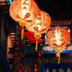 WANO pobočka Čína
