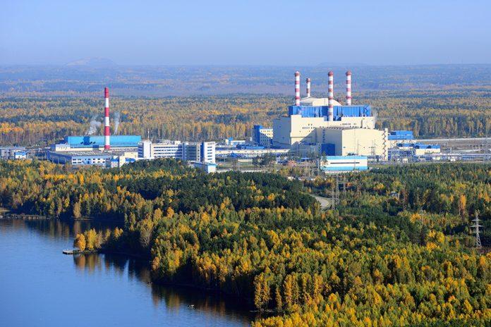 Beloyarsk NPP (Zarechny, Sverdlovsk oblast)