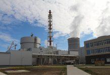 Jadrová elektráreň Leningrad