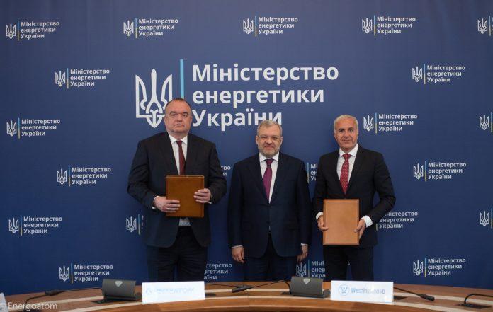 Westinghouse a Energoatom podpísali zmluvu o dokumentácii palivových kaziet.